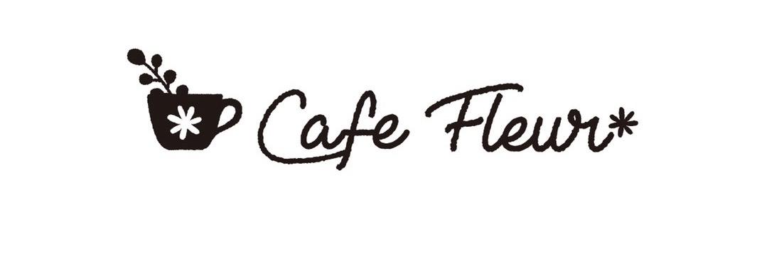 カフェレストラン フルール